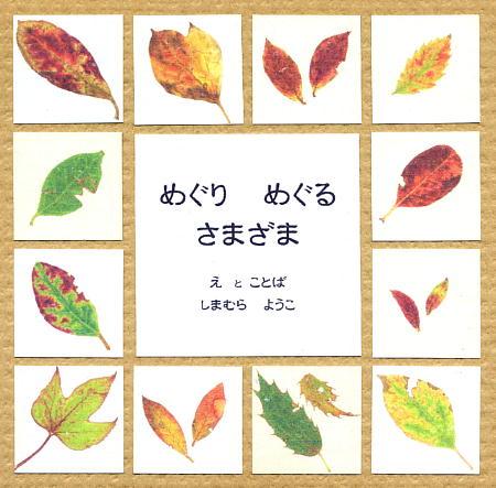 ソァア�ノョイ隘キ・遙シ・ココ�ノハ。ヨ、皃ー、熙皃ー、�、オ、゙、カ、゙。ラ